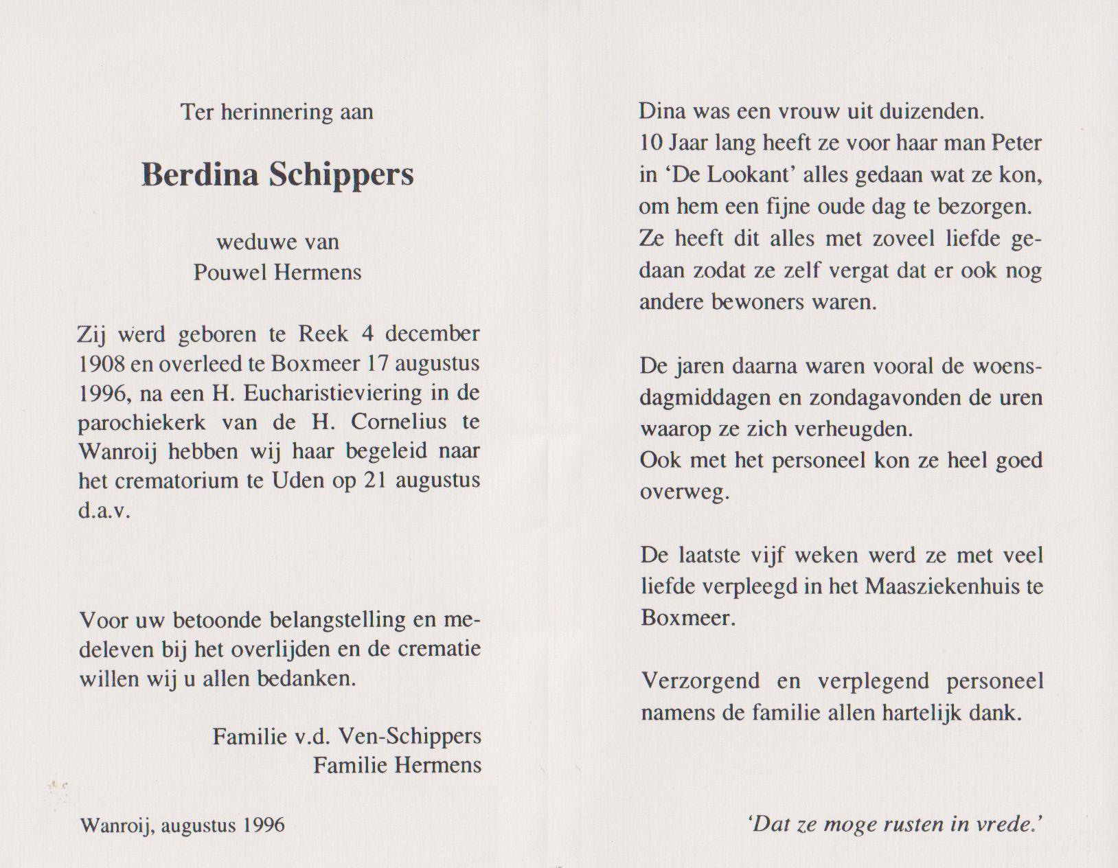 Bidprentje BerdinaSchippers