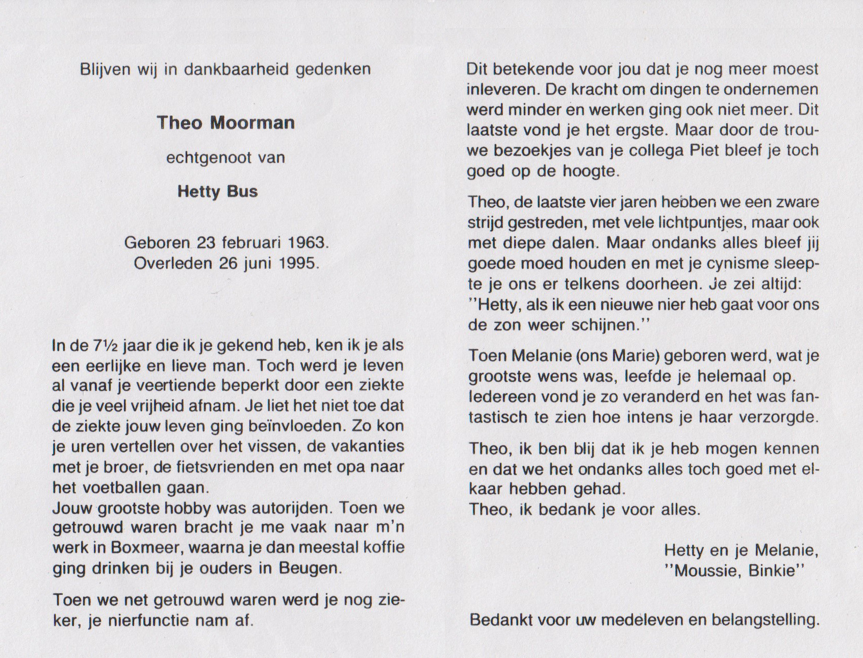 Bidprentje TheoMoorman
